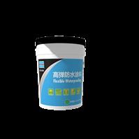Flexible Waterproofing
