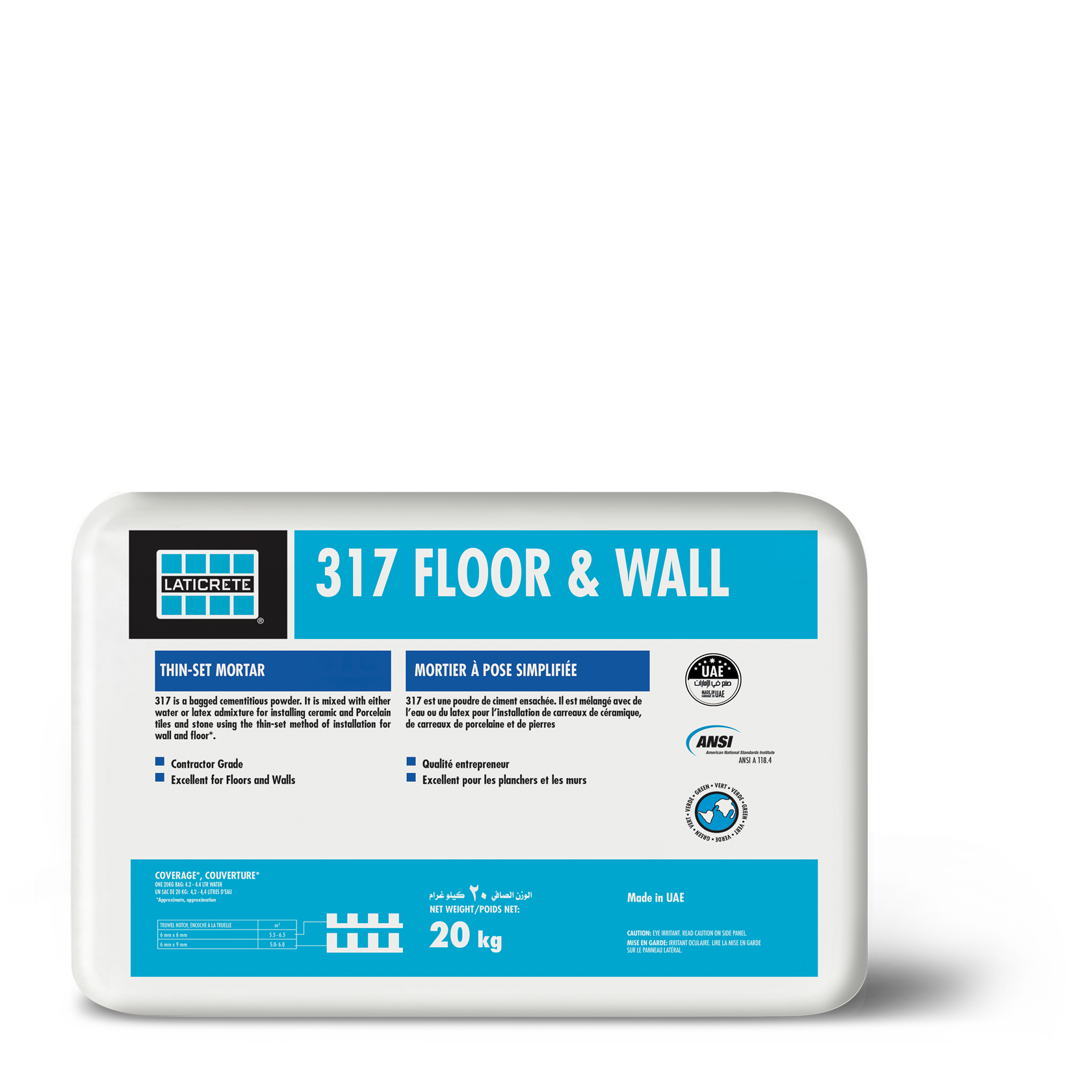 317 Floor  Wall Thin Set Mortar