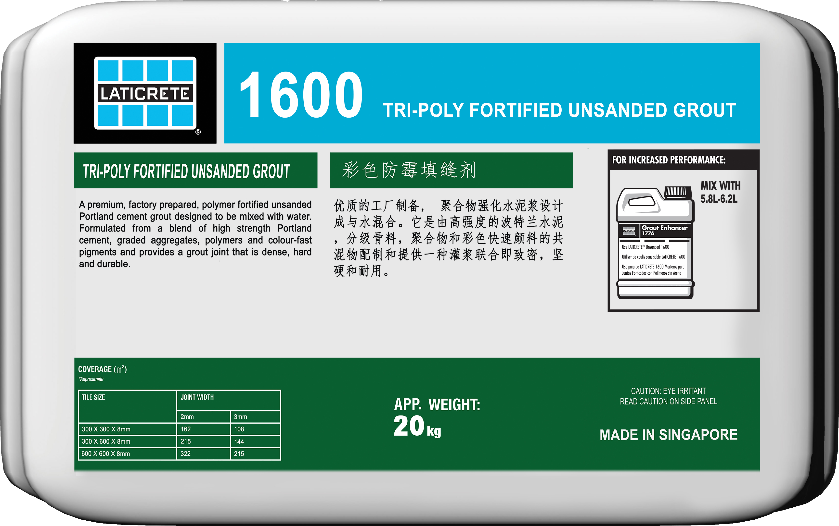 1600 Tri-Poly Fortified Unsanded Grout