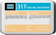 317 Floor & Wall Thin Set Mortar